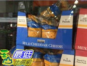 [需低溫宅配 無法超取] COSCO C907586 KlRKLAND 科克蘭 SHREDDED MILD CHEDDAR 原味切達乾酪絲1.13KGX2PK