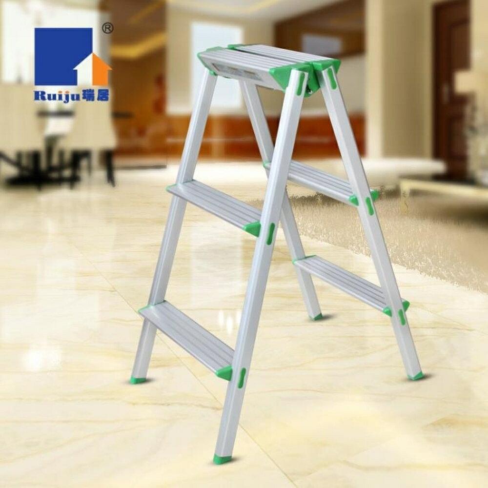 瑞居人字摺疊鋁合金寬踏板高品質家用梯椅凳梯子  沸點奇跡 雙12購物節