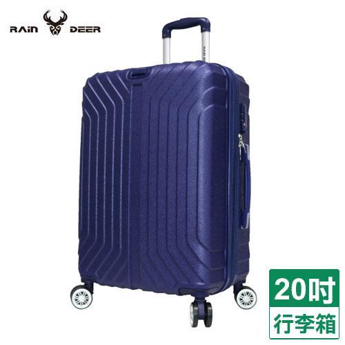 新紀元20吋拉鏈行李箱-鋼鐵紫【愛買】