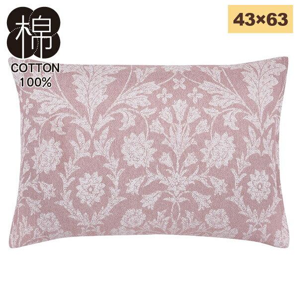 純棉枕套 GIANNA 43×63 NITORI宜得利家居 0