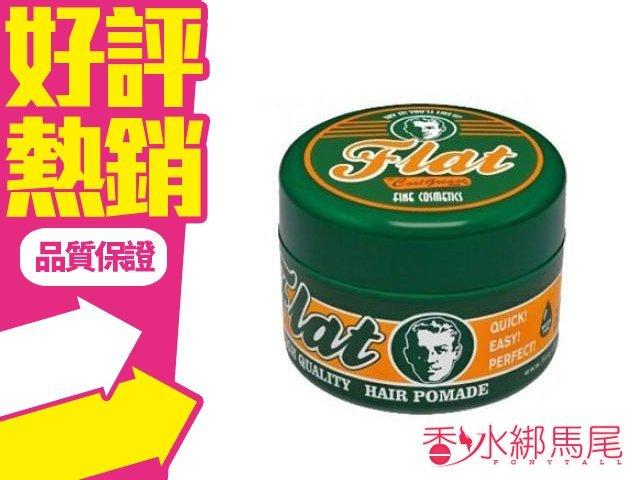 COOL GREASE FLAT 完美造型自然髮腊 綠膠 210g 本月下殺!!!◐香水綁馬尾◐