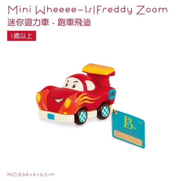 美國【B.Toys】迷你迴力車(6款) 4