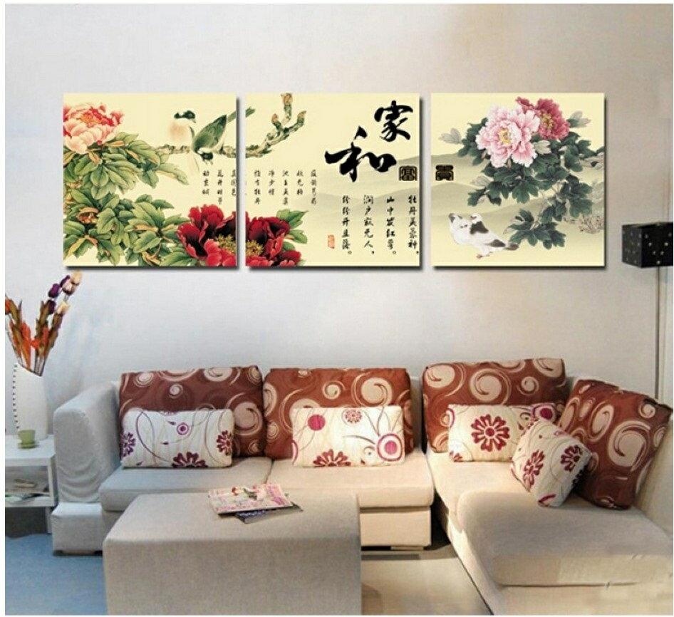 WallFree 炫金三拼高手系列 DIY數字油畫-家和富貴 7005
