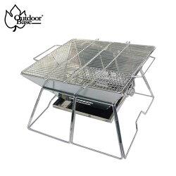 《台南悠活運動家》outdoorbase 24974 焰舞不鏽鋼焚火台XL(食用級304烤網)