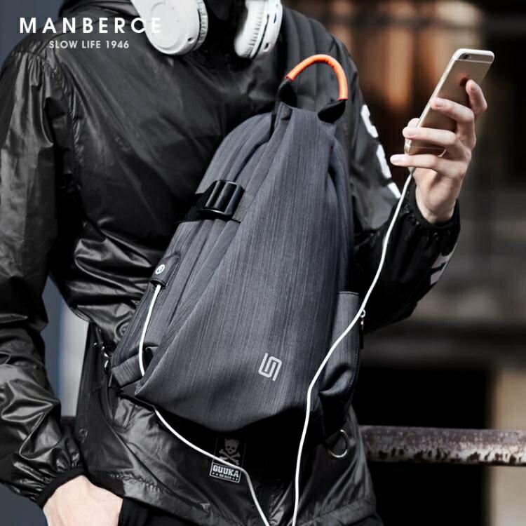 側背包 新款胸包男韓版潮男包時尚休閒學生背包大容量斜背斜背包小包 2021新款