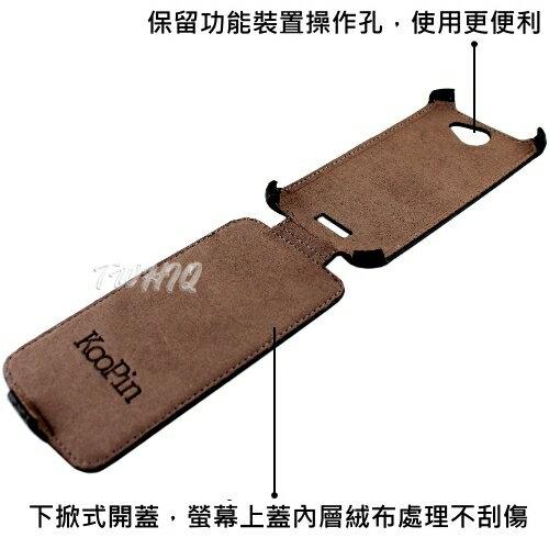 HTC One S Special Edition 特別版 動感卡夢紋 下掀式/翻蓋式 手機皮套◆送很大!專用型螢幕保護貼◆