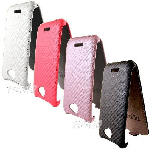 HTC One X S720E 極速機 動感卡夢紋 下掀式/掀蓋式 手機皮套◆送很大!專用型螢幕保護貼◆