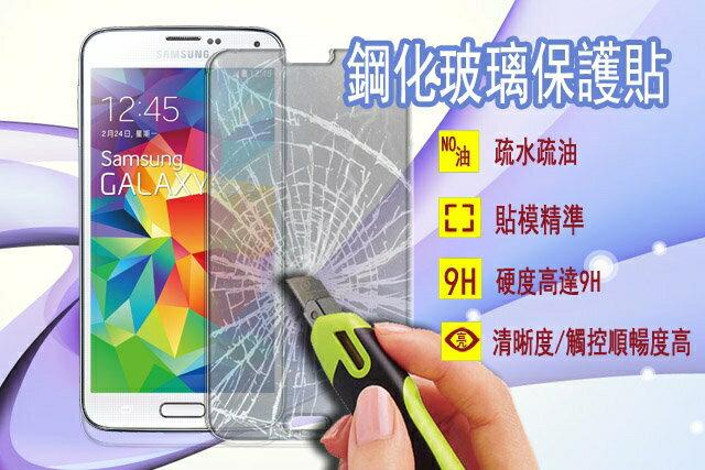 KooPin 手機鋼化玻璃保護貼 FOR HTC ONE (M8)
