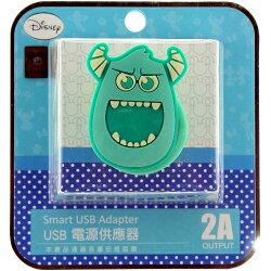 【Disney】立體造型2A充電轉接插頭 USB轉接頭-毛怪◆贈送!黃色小鴨耳機塞◆