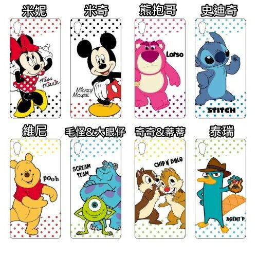 【Disney】Samsung Galaxy Note 4 彩繪透明保護軟套-米奇