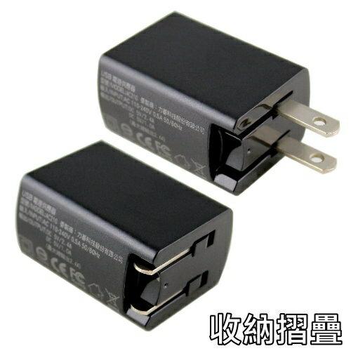 KooPin 超炫LED萬用雙孔USB充電器 5V/2.4A -台灣安規認證