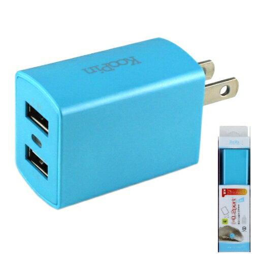 KooPin 超炫LED萬用雙孔USB充電器 5V/2.4A -台灣安規認證◆送!i-COSE (真皮) 抽拉式 皮套◆