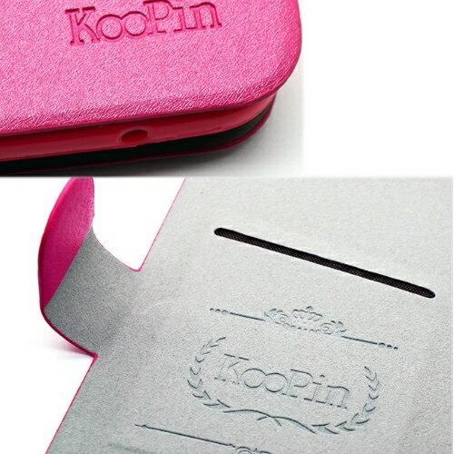 KooPin HTC Desire 310 璀璨星光系列 立架式側掀皮套