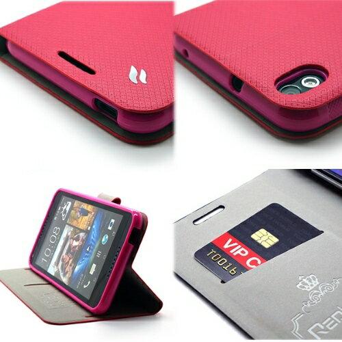 Redberry HTC Desire 816 甜漾簡約 立架式側掀皮套