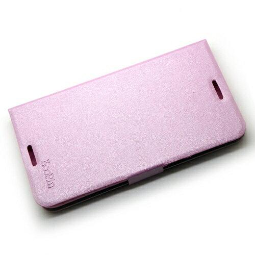 KooPin HTC Desire 820 璀璨星光系列 立架式側掀皮套 ~  好康折扣