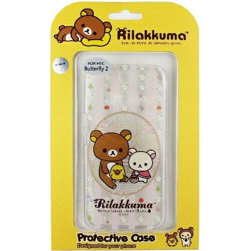 Rilakkuma 拉拉熊/懶懶熊 HTC Butterfly 2 / 蝴蝶2 彩繪透明保護軟套-花草優雅熊