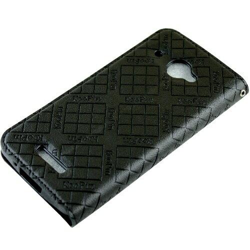 KooPin HTC Butterfly 蝴蝶機 X920D  隱磁系列 超薄可立式側掀皮