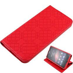 KooPin HTC Butterfly 蝴蝶機(X920D) 隱磁系列 超薄可立式側掀皮套
