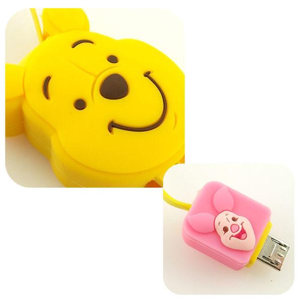 ~Disney~ Micro USB 伸縮傳輸線~維尼