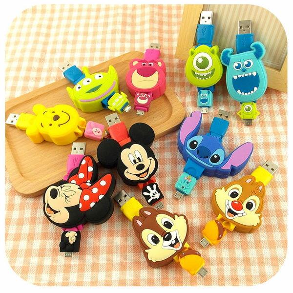 ~Disney~ Micro USB 伸縮傳輸線~維尼 ~  好康折扣