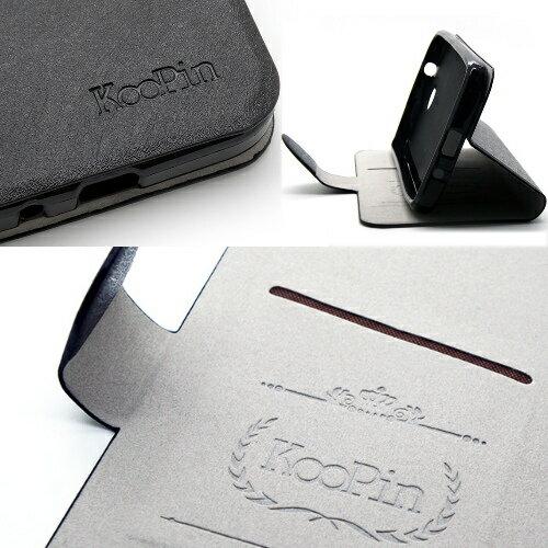 KooPin HTC Desire 300 (301E) 璀璨星光系列 立架式側掀皮套