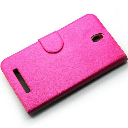 KooPin HTC Desire 501 璀璨星光系列 立架式側掀皮套