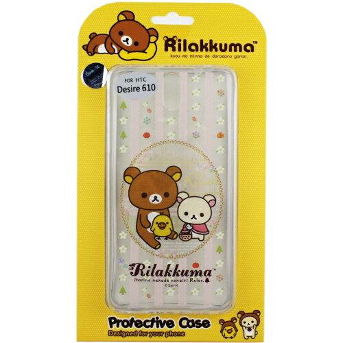 Rilakkuma 拉拉熊/懶懶熊 HTC Desire 610 彩繪透明保護軟套-花草優雅熊