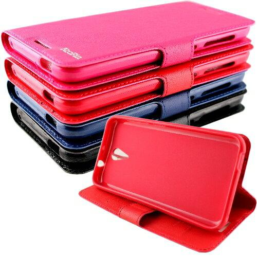 KooPin HTC Desire 620/620G dual sim 商務簡約系列 可立式皮套