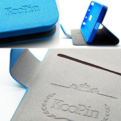 KooPin LG G Pro2 璀璨星光系列 立架式側掀皮套