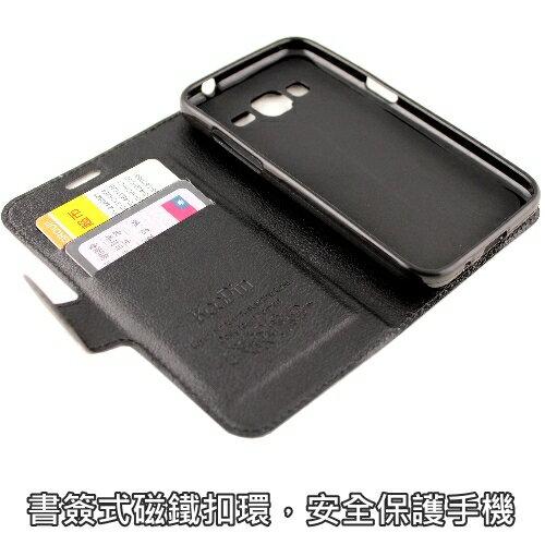 KooPin 三星 Galaxy Core Prime (G3606)小奇機 商務簡約系列 可立式皮套