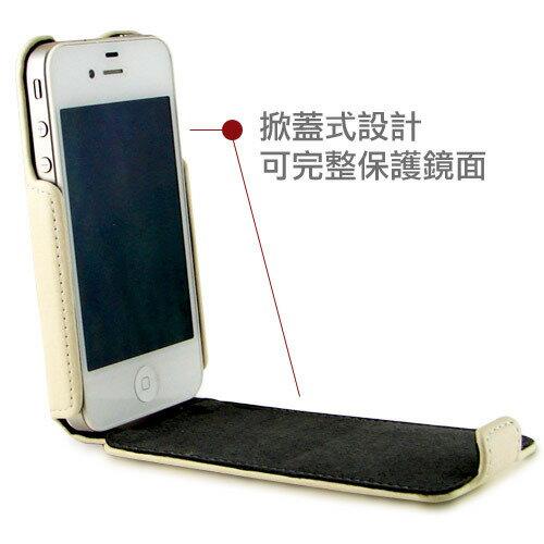 APPLE iPhone 4 / 4S 專用 蛇紋系列 下掀式/掀蓋式 手機皮套◆贈KKE炫彩拉絲保護殼/電容式手寫筆 ◆