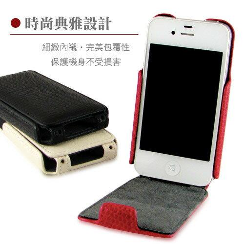 APPLE iPhone 4 / 4S 專用 蛇紋系列 下掀式/掀蓋式 手機皮套◆送很大! 專用抗指紋保護貼◆