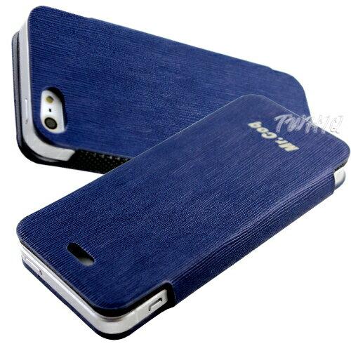 Apple iPhone 5 /iPhone 5S 立體木紋 超薄側掀皮套