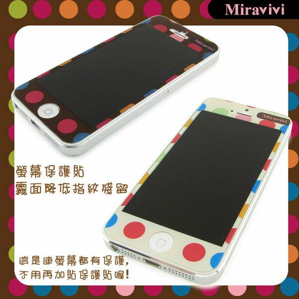 Miravivi iPhone 5 /5S 繽紛巧克力豆豆時尚雙面彩繪保護貼