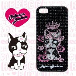 【Rebecca Bonbon】 iPhone 5 時尚水鑽保護殼-甜心皇后