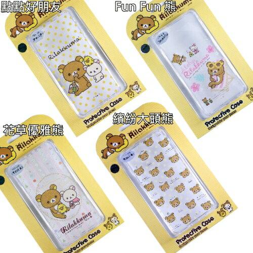 Rilakkuma 拉拉熊/懶懶熊 Apple iPhone 6 (4.7吋) 彩繪透明保護軟套-花草優雅熊