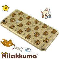 懶懶熊手機殼及配件推薦到Rilakkuma 拉拉熊/懶懶熊 Apple iPhone 6 (4.7吋) 彩繪透明保護軟套-繽紛大頭熊就在力碁科技數位3C通訊批發館推薦懶懶熊手機殼及配件
