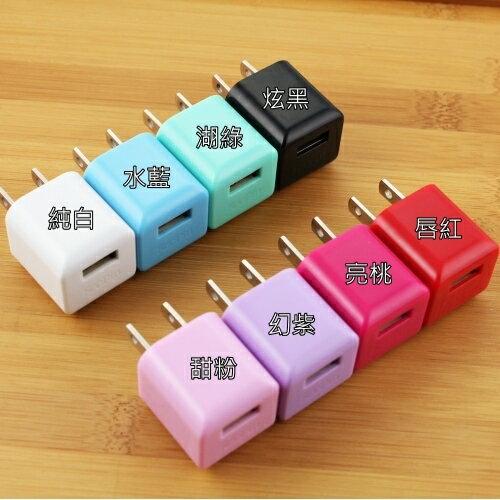 KooPin 迷你甜心糖 USB電源充 5V 1A~ 安規 ◆贈^! 抽拉式手機套^(高