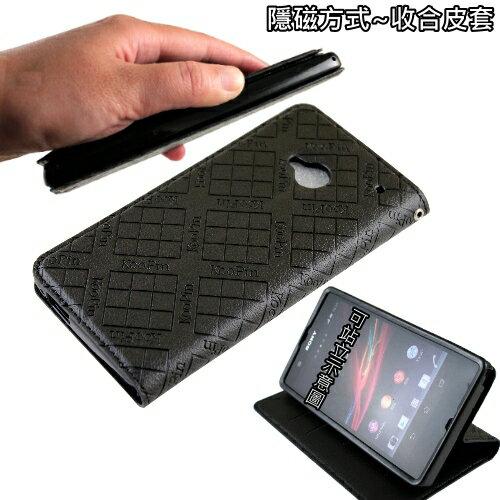 KooPin HTC ONE  M7  801E 隱磁系列 超薄可立式側掀皮套