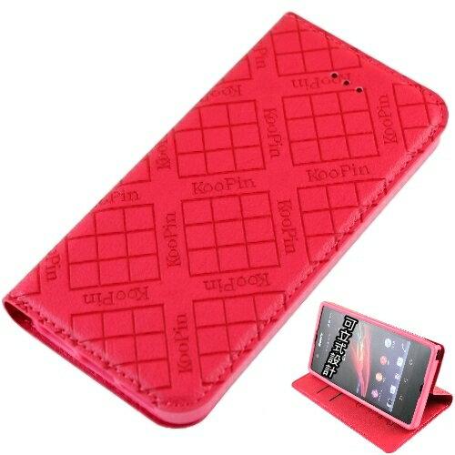 KooPin HTC ONE ^(M7^) 801E 隱磁系列 超薄可立式側掀皮套