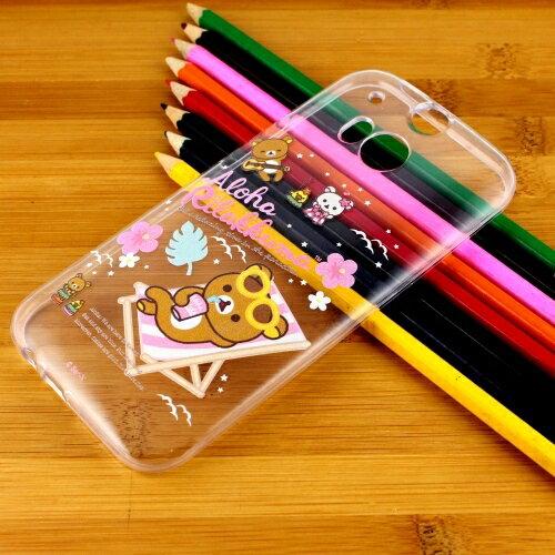 Rilakkuma 拉拉熊 懶懶熊 HTC One ^(M8^) 彩繪透明保護軟套~Fun