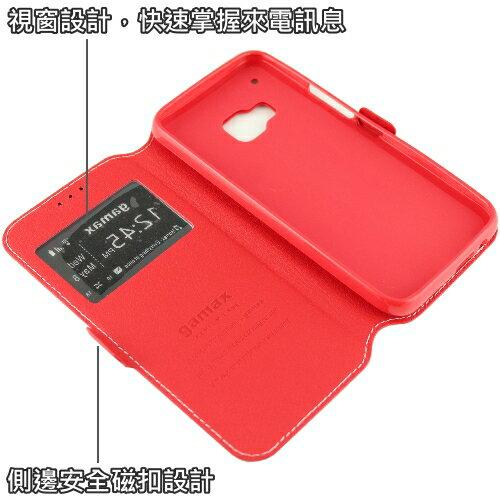 視窗款側掀皮套 HTC ONE M9