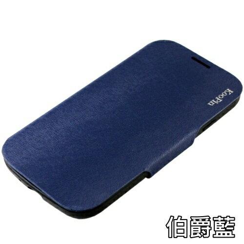 KooPin HTC One Max 貂紋薄型 可立式側掀皮套