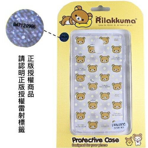 Rilakkuma 拉拉熊  懶懶熊 Samsung Galaxy Note3 彩繪透明保