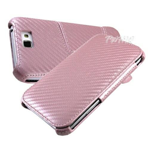 Samsung Galaxy NOTE 2 /N7100 動感卡夢紋 側掀(立架式)皮套