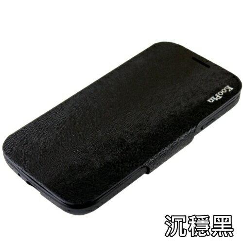 KooPin Samsung Galaxy Note 2 /N7100 貂紋薄型 可立式側掀皮套