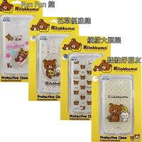 懶懶熊手機殼及配件推薦到Rilakkuma 拉拉熊 Samsung Galaxy Note 2 /N7100 彩繪透明保護軟套-Fun Fun熊就在力碁科技數位3C通訊批發館推薦懶懶熊手機殼及配件