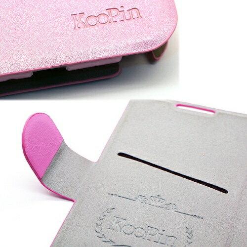 KooPin Samsung Galaxy Note 2 (N7100) 璀璨星光系列 立架式側掀皮套