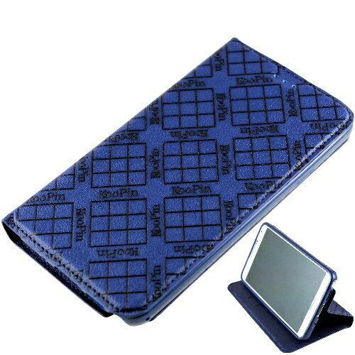 KooPin Samsung Galaxy Note 2  N7100  隱磁系列 超薄可