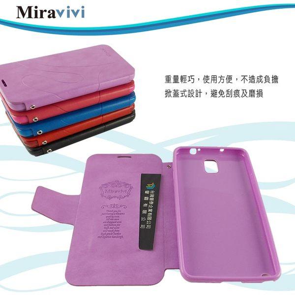 Miravivi Samsung Galaxy Note3 (N9000) 可立式簡約壓紋皮套◆送i-COSE (真皮) 抽拉式 皮套A3◆